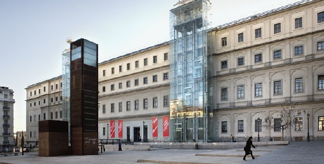 Fachada del Museo Sofia