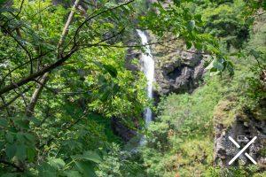 Cascada de Gorica