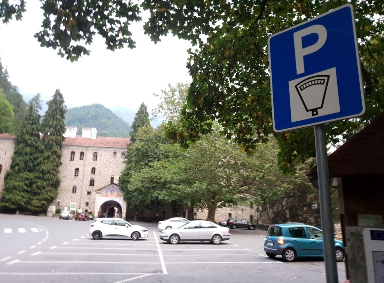 Parking del Monasterio de Rila