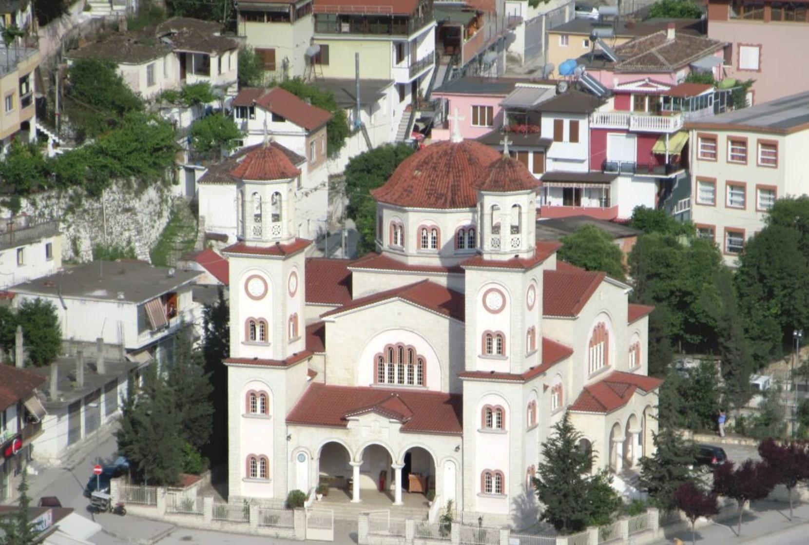 Catedral Saint Demetrius