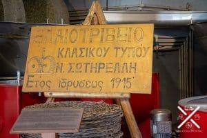 Fabrica de Aceite de la Isla de Tasos