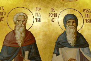 Patriarcas dentro del Templo de San Sava