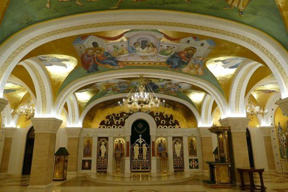 Salón inferior del Tempo de San Sava