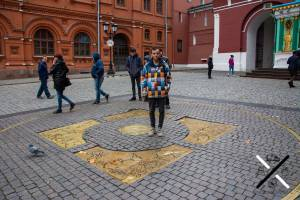 Kilómetro cero de Moscú, frente a la Plaza Roja