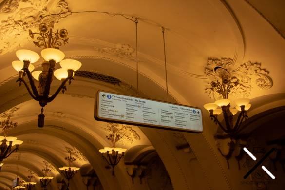 La maravillosa obra de arte, del metro de Moscú
