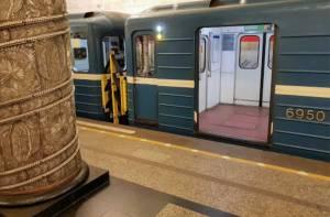 Metro de San Petesburgo