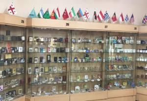 Museo de libros diminutos en Bakú