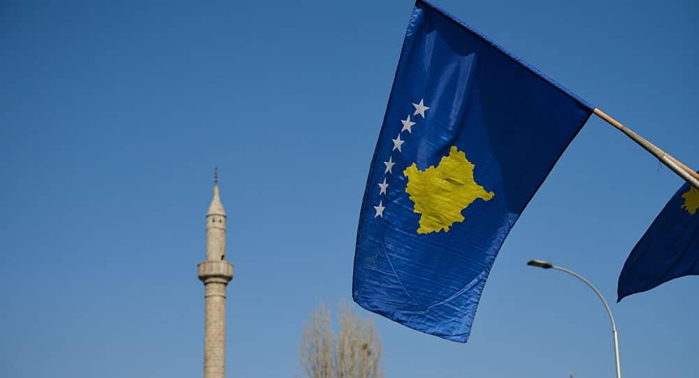 Nueva bandera de Kosovo