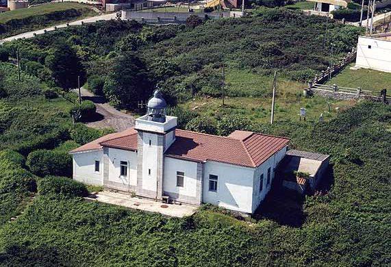 Centro de Visitantes del Parque Natural de Oyambre en San Vicente de la Barquera